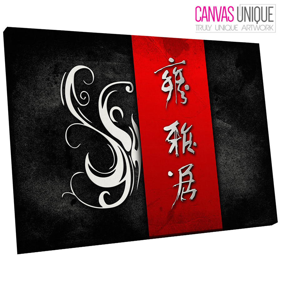 AB498 rot Japanese Modern Art Abstract Canvas Wall Art Framed Picture Print